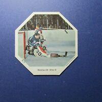 GUMP WORSLEY 1967-68 York Octagons # 22 RON ELLIS Montreal Canadiens Maple Leafs