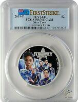 2018-P $1 Tuvalu Star Trek Discovery 1oz .9999 Silver 2-Coin Set PCGS PR70DCAM