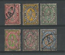More details for bulgaria stamps 1881 set of used first stotinki