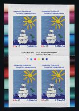 Canada B20 Gutter Pair Block MNH Children's Art, Children's Charities
