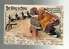 1902 St Petersburg Russia Boxer Rebellion China Postcard Cover to USA
