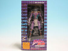 [FROM JAPAN]Super Action Statue Star Platinum JoJo's Bizarre Adventure Part....