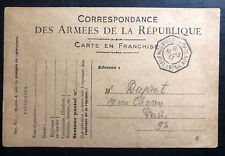 1917 France Army Postcard Paqueboat Cover To Paris SS Liger