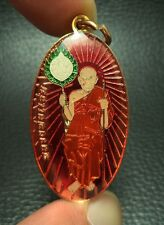 COIN LP SHAM ๑o๔ RONGYA RED THAI AMULET [temple box]