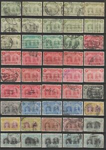 Rhodesia 1910 Double Heads duplicated selection, values to 1/-