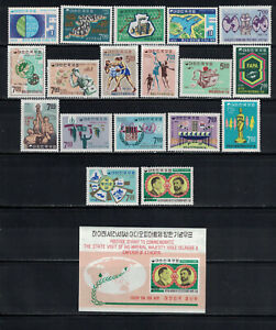 S. Korea 1966-1968: #535/630 -18 NH Stamps + 1 SS; Sports, Fam.Persons: Lot#4/21