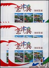 10x China PRC 2017-5 Block Beijing-Tianjin-Hebei Coordinated Development MNH
