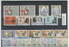 (FY81) Vatican 1981 Yearset MNH ** FREE POSTAGE  **