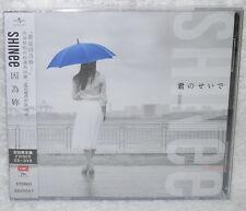 SHINee Kimi no Sei de 2016 Taiwan CD+DVD+24P booklet [Japanese Lan]