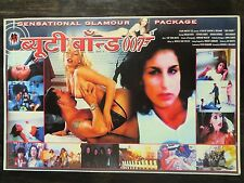 Lobbycard Hollywood  action Comedy exotic Movie Beauty Bond (007) Hindi Dubbed