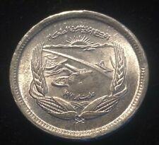 1973 Egypt 5 Milliemes FAO Nice Coin