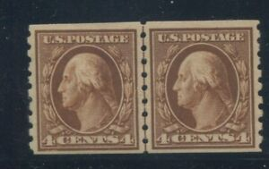 1912 US Coil Stamp #395 4c Mint Hinged Very Fine OG Guide Line Pair Certified
