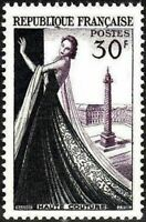 """FRANCE STAMP TIMBRE YVERT N° 941 """" HAUTE COUTURE PARIS 30F """" NEUF xx TTB"""