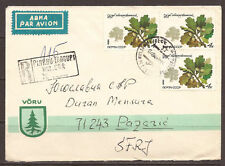 RUSSIA / ESTONIA / BOSNIA. TREES. REGISTERED AIRMAIL COVER. - PIARNU IAASUPI, ES