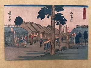 Ando HIROSHIGE Ishiyakushi Original Japanese Woodblock Print