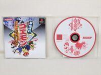 GANBARE GOEMON Akoging PSone Item Ref/bbc PS1 Playstation JAPAN Video Game p1