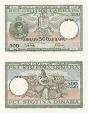 More details for yugoslavia 500 dinara banknote (1935) p.32 - unc.