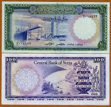 Syria, 100 pounds, 1968, P-98 (98b), XF > Seaport