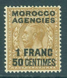 SG 211 Morocco Agencies 1925-34. 1f.20 on 1/- bistre-brown. A fine unmounted...