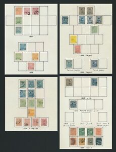 URUGUAY STAMPS 1864-1877 INC ARMS 6c SHADES (SALMON?), 1866 Sc #24/7, NUMERALS