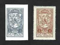 Central Lithuania 1921 Vilnius Coat Of Arms ... IMPERF PROOF ... MNH **