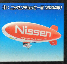 1/700 TAKARA WING OF THE WORLD DX - NO.09 Nissen Airship (2004)