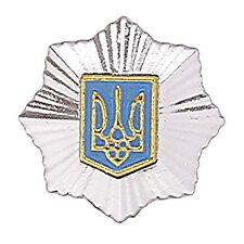 Ukraine Ukrainian Ministry of Internal Affairs Insignia Pin Tryzub Silver Color