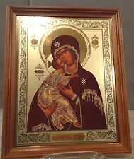"""Russian  Icon Our Lady of Vladimir Gold Embossed W/Frame 10.5"""" x  8.25"""""""