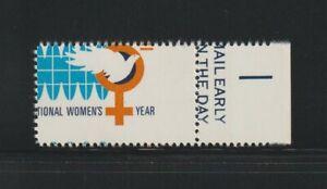 US EFO, ERROR Stamps: #1571 Women's Year. No$ 2-way perf shift margin stamp! MNH