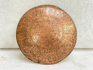 OLD VINTAGE RARE HANDMADE COPPER HANDWRITTEN SANSKRIT MANUSCRIPT ASTROLOGY PLATE