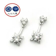ViVi Signity Star Diamond Earring  2191