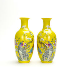 Pair of Chinese Enameled Seal Mark Flower Garden Yellow Ground Porcelain Vase
