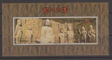 CHINA 1993-13 Longmen Grottoes stamps S/S Heritage