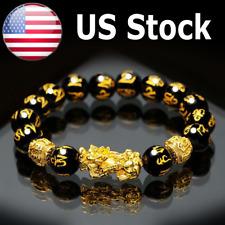 Feng Shui Black Obsidian Alloy Wealth Bracelet w/Golden Pixiu Lucky Jewelry 2020