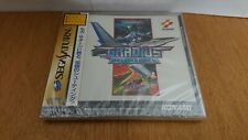 Gradius Deluxe Pack BRAND NEW FACTORY SEALED for Sega Saturn AMAZING CONDITION