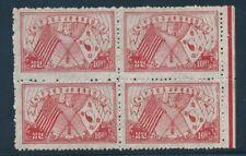 New listing Korea 68 1946 Resumption of Postal Service with Us Korean + U.S. Flags block Nh