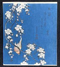 "Hokusai ""Bullfinch and Weeping Cherry"" Woodblock Print"