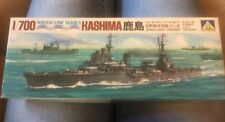 Aoshima 1/700 IJN Japanese Light Cruiser KASHIMA Parts Are Sealed