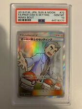 Professor Oak's Setting - 072/064 - Remix Bout - Holo Rare - PSA 10 Gem Mint