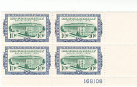Scott # R733 -  Revenue Stamps - MInt Hinged
