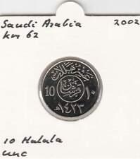 Saudi-Arabië 10 halala 2002 UNC - KM62 (mk021)