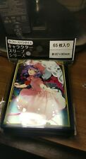 """""""Touhou Project"""" Character Sleeve EXTRA -12 Carat Stars- """"Remilia Scarlet"""""""