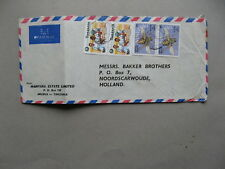 TANZANIA, cover to the Netherlands 1992, 12 x stamp girl scoouts