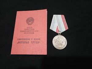 ☭Military Russian Soviet Badge Medal Veteran of Labour & Papers USSR CCCP