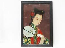 Beautiful Vintage Chinese Reverse Glass Painting Of A Chinese Lady