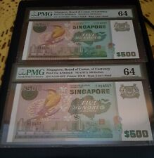 Singapore $500 Bird Series Banknote PMG 64 Choice Uncirculated 1977