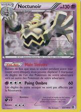 Noctunoir Holo-Noir&Blanc-Frontieres Franchies-63/149-Carte Pokemon Neuve France