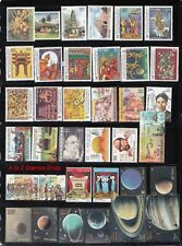 India 2018 Complete Year set of 117 MNH Commemorative Stamps #3