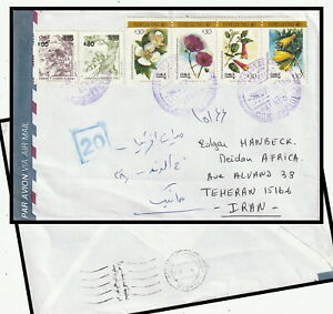 16826 - CHILE 1996 FLOWERS STRIP + SURCHARGE ON COVER CONCEPTION TO TEHERAN