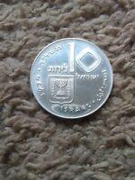 SILVER ISRAEL COIN 1974 10 Lirot Silver BU Pidyon Haben coin